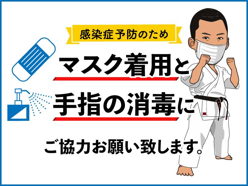 奈良市の空手教室【極真館JR奈良教室】JR奈良駅から徒歩6分!ならまち大通り沿い